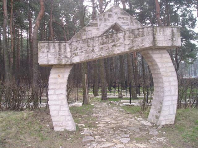 Cmentarz z I wojny światowej w Kotowicach, autor: yacek